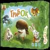 «ГрибОК» — новая хитовая игра для всей семьи!