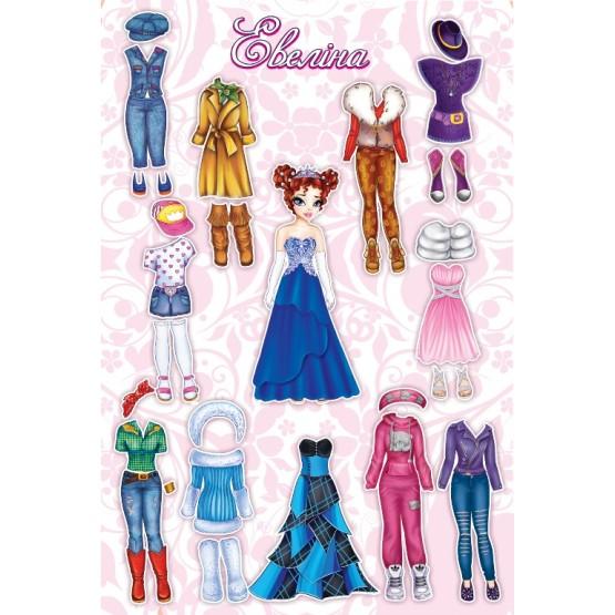 Одягни ляльку: Евеліна - Магнітна гра