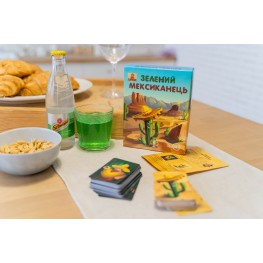 «Green Mexican» party game