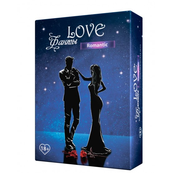 «LOVE-Fants: Romantic» Game for couples