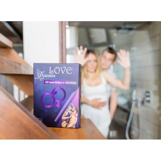«LOVE-Фанти: 69 або ігри в ліжку» Гра для пари