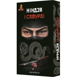 «Ninja vs Samurais» logical game
