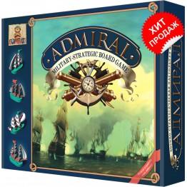 «Адмирал» военно-стратегическая настольная игровая система