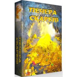 """Memory game """"Treasure Cave"""""""
