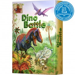 "Logical game ""Dino BATTLE"""