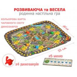 Настольная игра «Dino LAND»