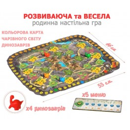 «Dino LAND» board game