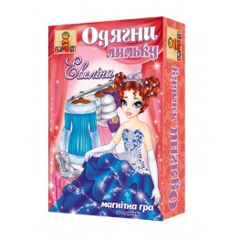 «Dress Up Doll: Evelinе» magnetic game