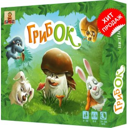 «Гриб'ОК» карткова гра
