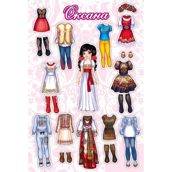 Dress Up Doll: Oksana - Magnetic game