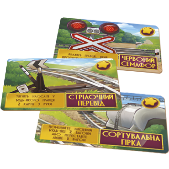 """Traffic"" - a compact card game about the railway"