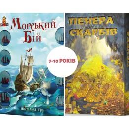 """Набор из 2-х игр для детей 7-10 лет (""""Морской бой"""" + """"Пещера сокровищ"""")"""
