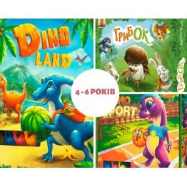 Набор из 3-х игр для детей 4-6 лет («Дино Ленд»+«Дино Спорт»+«Гриб'ОК»)