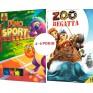 Набір настільних ігор на вік 4-6 років