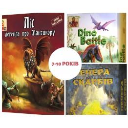 Набор из 3-х игр для детей 7-10 лет («Лес»+«Дино Батл»+«Пещера сокровищ»)