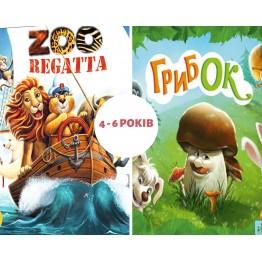 """Набор из 2-х игр для детей 4-6 лет  (""""ЗООрегата""""+""""Грибок"""")"""