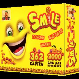 «Смайл» веселая игра