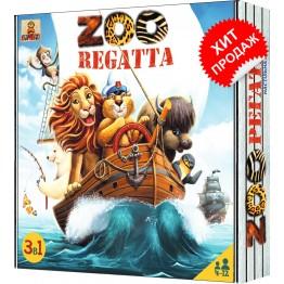 «ЗООрегата» («ZOOregatta») настольная игра
