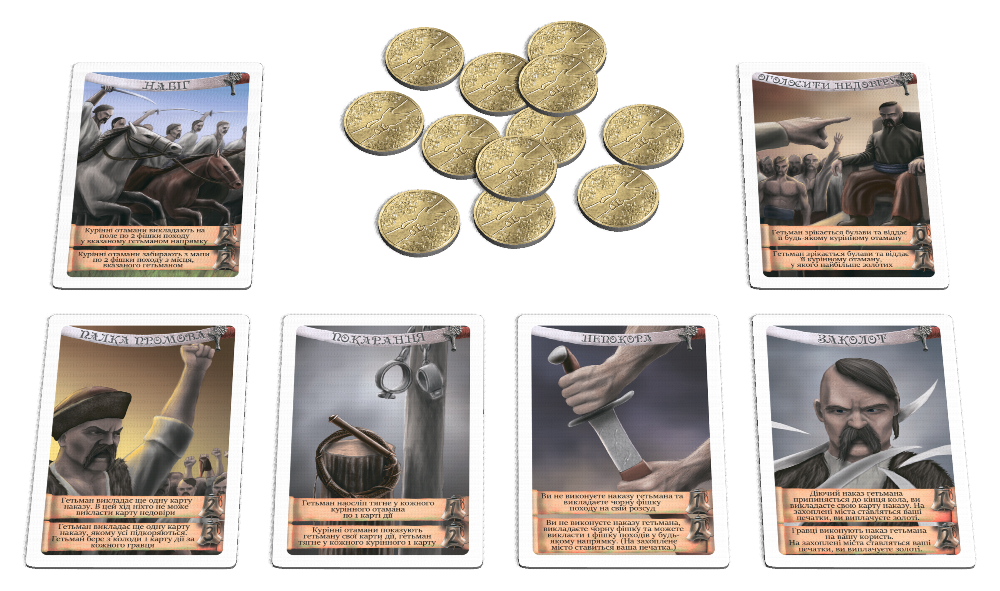 Cards and coins from the game Cossack campaign