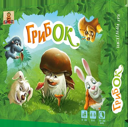 Гриб ОК - коробка з настільною грою для дітей